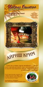 Приятного чаепития с РЧК!  — Ароматизированные черные чаи — Чай