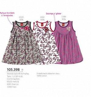 Красивое платье на девочку на рост 110-116 см, Бразилия