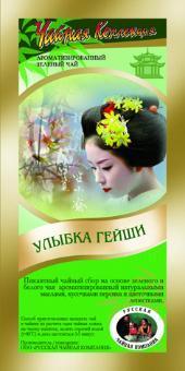 Чай Зеленая Улыбка Гейши