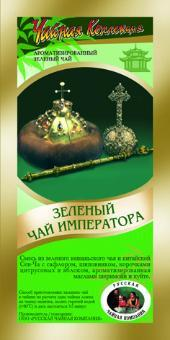 Зеленый Чай Императора