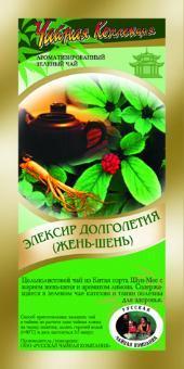 Чай Эликсир долголетия