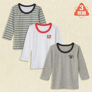Комплект (3 шт.) футболочек с длинным рукавом