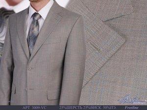 Костюм серого цвета 52 размера на высокого мужчину.