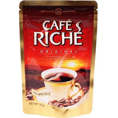 Мир КОФЕ ЧАЯ ШОКОЛАДА! Низкие Цены! Быстрая Раздача! — Кофе RICHE. Растворимый — Растворимый кофе