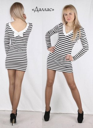 Платье Морячка на 44 размер