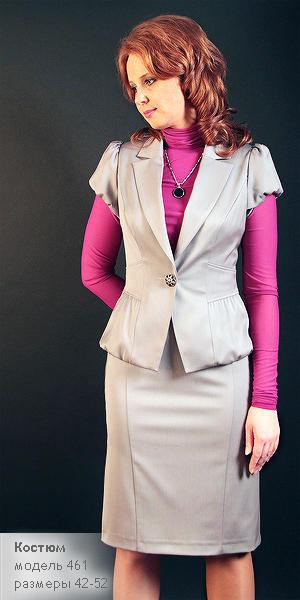 Костюм-пиджак и юбка серого цвета 50 размера.