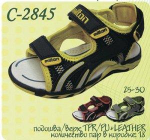 летние сандали 26 размер
