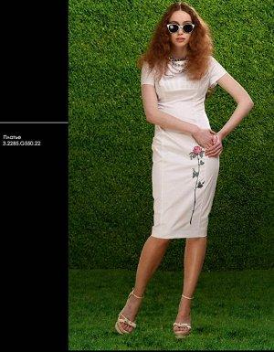 красивое  белое  платье МР