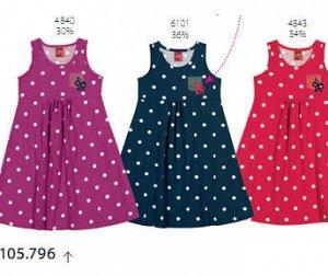 Платье на девочку ростом 128см, (Бразилия), ярко-красное!
