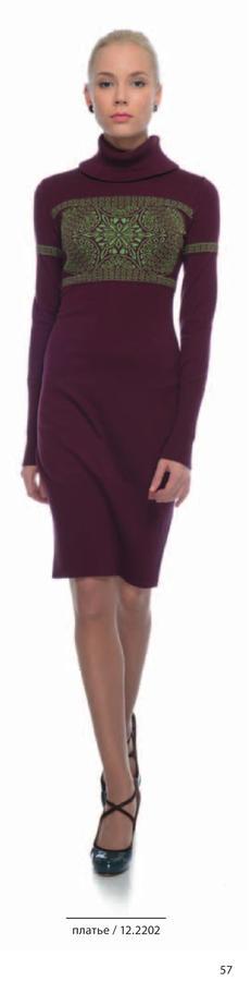 Платье очень красивое 42-44