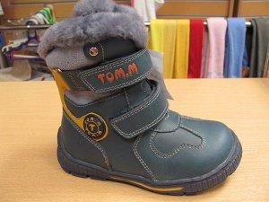 Сапоги зимние детские Том
