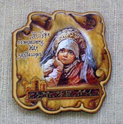 Любо-Дорого! Сувениры, подарки, кухонная утварь — Для милых дам — Аксессуары