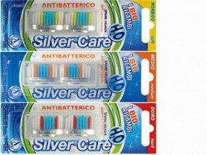 Сменные головки Silver Care Н2О (в футляре 2 шт) (для зубных щеток Silver Care H2O)