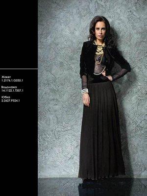 Красивая длинная юбка в пол, размер 46-48