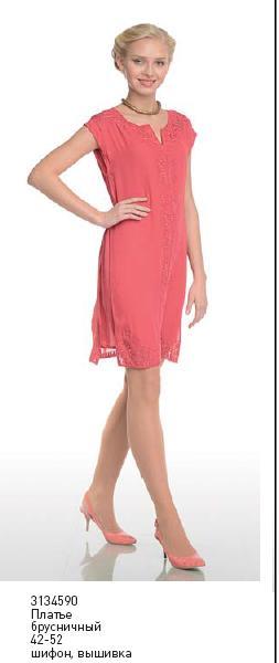 Красивое шифоновое платье с вышивкой, р.42-44
