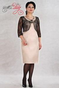 Me Lady-это стиль: платья от 380 р.ДОБАВИЛА НОВИНКИ