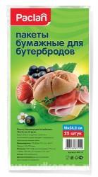 Паклан пакеты бумажные д/бутербродов