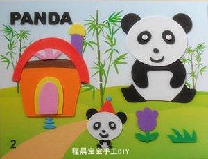 Панда Размер 29*21 см.