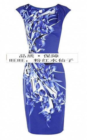 Платье. Цена -30%