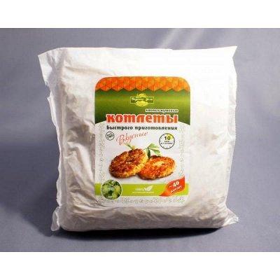 Мегараспродажа ЭКОпродуктов - 104 — Вегетарианские котлетки — Диетическая бакалея