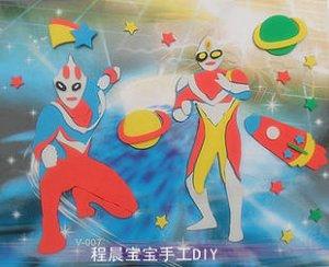 Космические воины 2