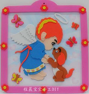 Ангел с щенком