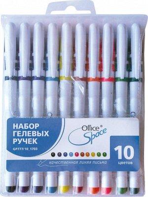 Набор гелевых ручек OfficeSpace 10цв., белый корпус, 1,0мм, европодвес