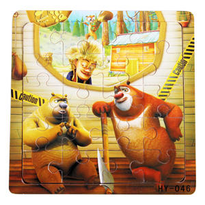 Медведи и охотник
