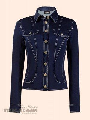 Джинсовая рубашка 50 - 52 р (21.12.20)