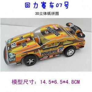 Спортивный автомобиль 4