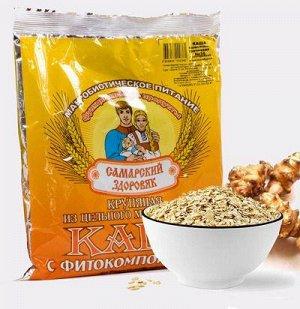 Пшенично-овсяная со льном и топинамбуром