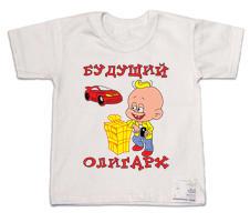 Оригинальная футболка. Отличного качества