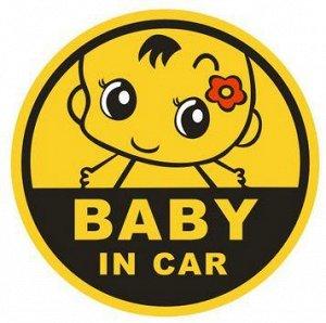 Наклейка в авто