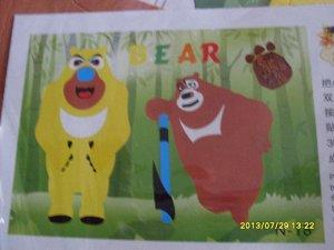 Два медведя 2