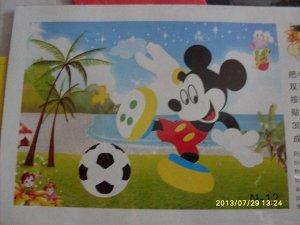 Микки с футбольным мячом