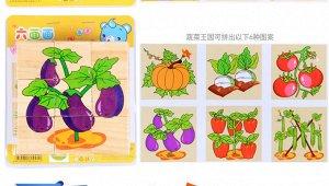 Овощи Размер упаковки 15*13.5 см. 9 шестигранных кубиков  (сторона кубика 3,5 см) складываются в 6 разных картинок размером 10,5*10,5 см.
