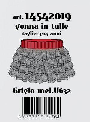 Юбка модная-красивая Италия