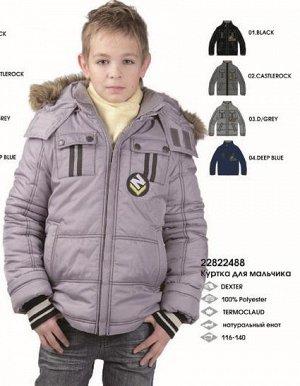 куртка как на фото