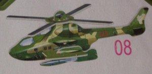 Вертолет 3 Размер 10*4 см.