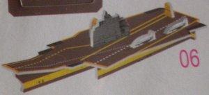 Корабль 3 Размер 12*4 см.