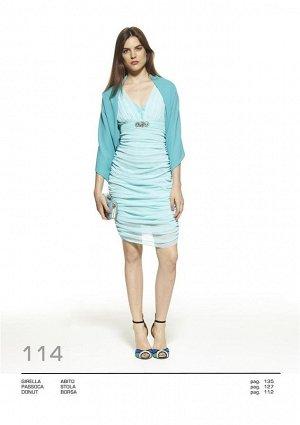 Шикарное итальянское платье Nenette!