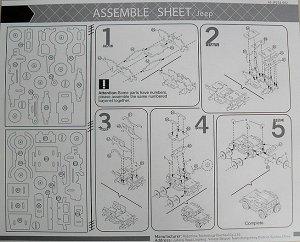 Фото инструкции