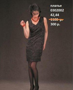 Платье мини, черное. Дешевле СП