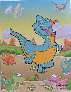 Динозаврик Размер 23*17 см.