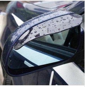 Продается козырек от дождя на боковое зеркало автомобиля