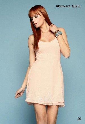 Нарядное ЧЕРНОЕ платье (Италия) отдам дешевле СП