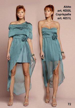 Платье как на фото, без накидки (реальные фото)