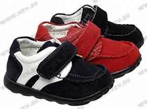 кроссовки, туфли для мальчика или девочки СКАЗКА