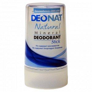 Дезодорант стик чистый плавлен 40 гр