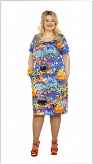 Летнее платье на пышную модницу
